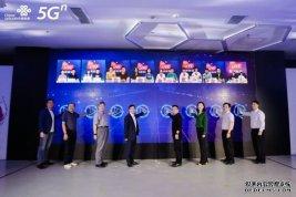"""联合苹果力推eSIM业务 中国联通开启""""5G终端热销直播季"""""""